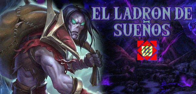 EL LADRÓN DE SUEÑOS